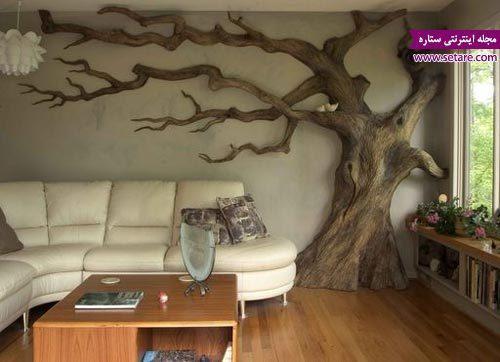 استفاده خلاقانه از چوب طبیعی درختان در طراحی دکوراسیون