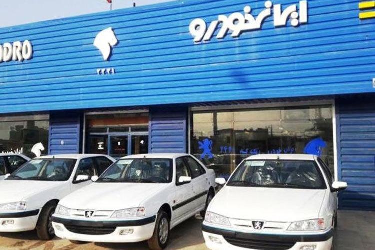 شروع مرحله نهم فروش فوق العاده 5 محصول ایران خودرو از یک شنبه 9، 9، 99