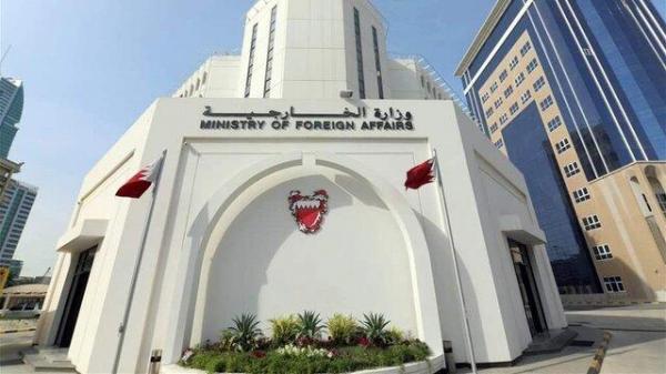 استقبال منامه از اقدام آمریکا در تروریستی خواندن یک گروه معارض بحرینی