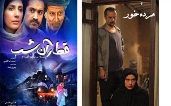 موفقیت دو فیلم قطار آن شب و مرده خور در جشنواره دهلی نو