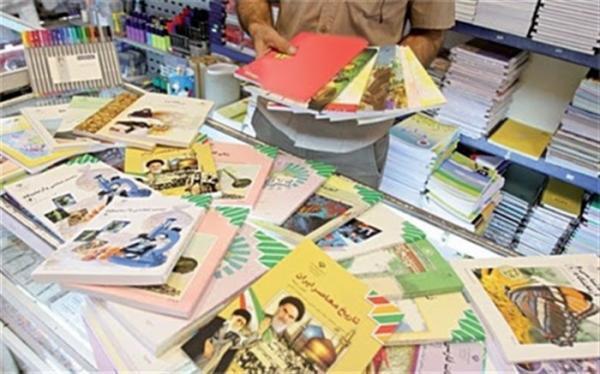 آغاز ثبت سفارش کتاب های درسی سال تحصیلی 1400-1401 از امروز