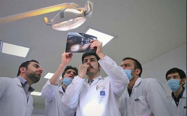 اعلام نحوه فعالیت مراکز آموزشی و درمانی علوم پزشکی دانشگاه آزاد