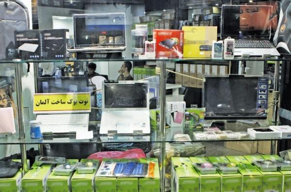 راهنمای خرید لپ تاپ برای همه بودجه ها؛ قیمت انواع لپ تاپ در اردیبهشت 1400