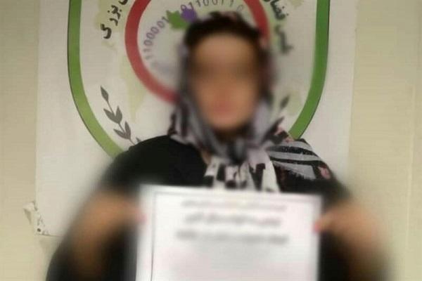 بازداشت خانم جوانی که به شمالی ها توهین و فحاشی نموده بود
