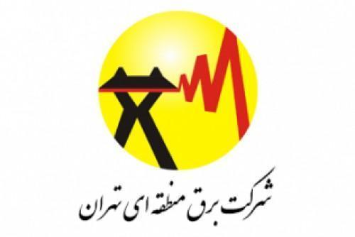 اختلالات شبکه برق دلیل خاموشی منطقه ها شرق و شمال شرق تهران
